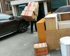 天津开发区搬家