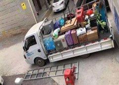 天津开发区搬家正确流程